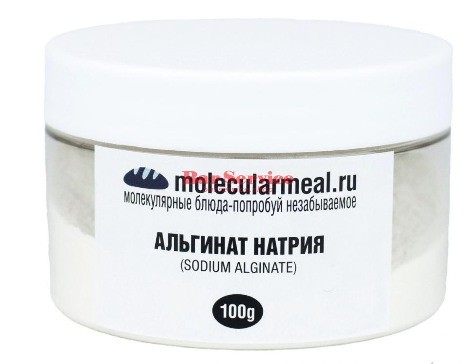 Альгинат натрия 100гр в Иркутске