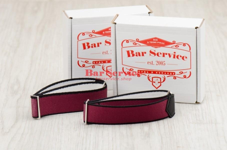 Армбенды, цвет бордо. Bar Service в Иркутске
